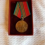 Ronald's Commemorative medal