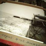 Torpedo trials HMS Amazon